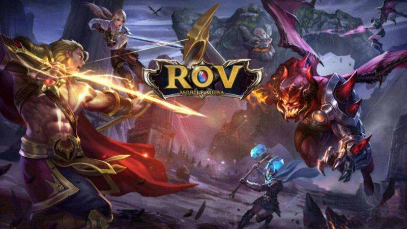 เล่นเกม ROV